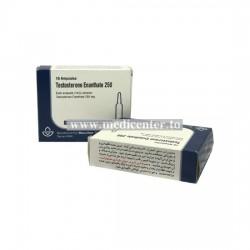 Aburaihan (Testosterone E)