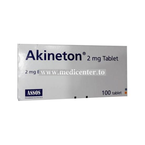 Akineton (Biperiden)