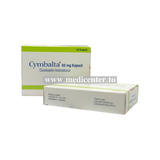 Cymbalta (Duloxetine)