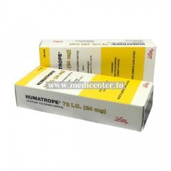 Humatrope (Somatropin, HGH)