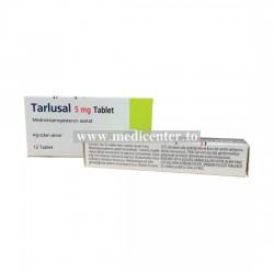 Tarlusal (Medroxyprogesterone)